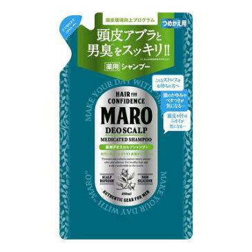 MARO(マーロ) 薬用デオスカルプシャンプー 詰め替え 【400ml】(ストーリア) 【MEN'S】【育毛養毛剤】