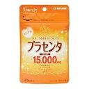 プラセンタ15000【90粒】(マルマン)【サプリメント/アンチエイジング】