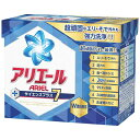アリエールサイエンスプラス7【0.9kg】(P&G)