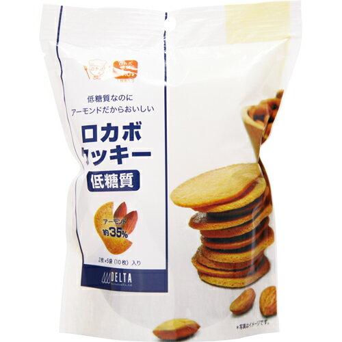 ロカボクッキー 【10枚×10個セット】(デルタインターナショナル)