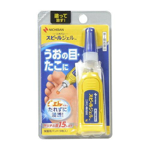 【第2類医薬品】スピールジェル 【3g】(ニチバン)