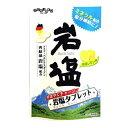 (取り寄せ商品 納期1~2週間)岩塩タブレット レモン味 【36g×6袋】(扇雀飴本舗)