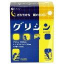 お休みをサポート☆さわやかな朝のために♪【通常780円を、期間限定値下中】グリシン【3.1g×3...