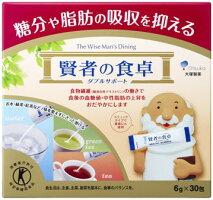 特定保健用食品賢者の食卓ダブルサポート【6g×30包】(大塚製薬)