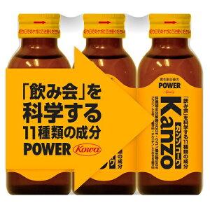 カンゾコーワ ドリンク 【100mL×3本】(興和新薬)【生活習慣病予防/肝機能】