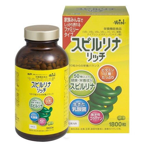 スピルリナリッチ 【1800粒】(DICライフテック)【生活習慣病改善/緑黄食食品】