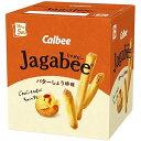 Jagabee(じゃがビー)バターしょうゆ味【5袋入×12個】(カルビー)【お菓子】