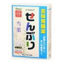 【第3類医薬品】せんぶり 【0.8g×5包】(山本漢方製薬)