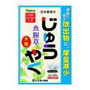 【第3類医薬品】大型 じゅうやく 【5g×48包】(山本漢方製薬)
