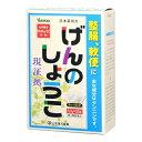 【第3類医薬品】げんのしょうこ 【3.3g×32包】(山本漢方製薬)