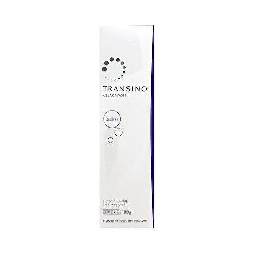 トランシーノ薬用クリアウォッシュ【100g】(第一三共ヘルスケア)