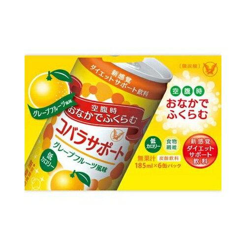 コバラサポート グレープフルーツ風味【185ml×6缶パック】(大正製薬 )