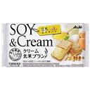 クリーム玄米ブラン豆乳カスタード【72g×6個】(アサヒグループ食品)【バランス栄養食】