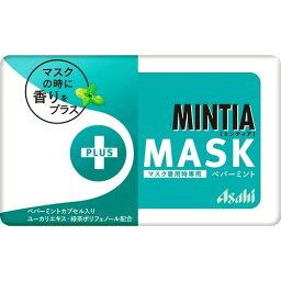 ミンティア+MASK ペパーミント 【50粒×10個】(アサヒグループ食品)