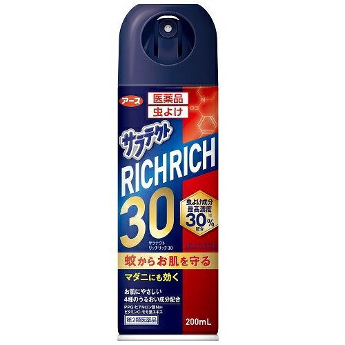 【第2類医薬品】サラテクト リッチリッチ30 【200ml】(アース製薬)