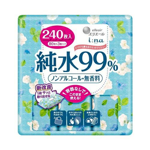 エリエールi:na(イーナ) いつでも使えるウェットティシュー純水99% 【80枚×3P】...