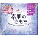エリス Megami(メガミ) 素肌のきもち (特に多い夜用) 320羽つき 【11枚入】(大王製紙)【生理用品/ナプキン】
