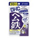 DHC ヘム鉄 20日分 【40粒】(ディーエイチシー) 1