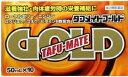 滋養強壮・栄養補給 ローヤルゼリー ニンジン ロクジョウ/ゴオウ ビタミンB群配合【第2類...
