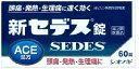 【第(2)類医薬品】新セデス錠60錠(塩野義製薬)【解熱・鎮痛剤/頭痛】