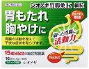 胃腸薬 アルミ