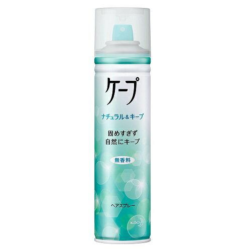 ケープ ナチュラル&キープ 無香料 【180g】(花王)