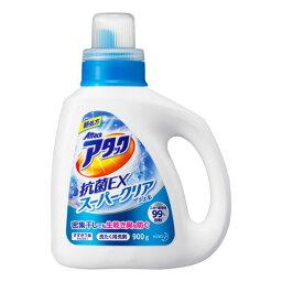 アタック 抗菌EX スーパークリアジェル 本体  【900g】(花王)【衣料用洗剤】