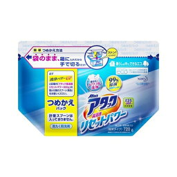 アタック 高浸透リセットパワー [詰替パック] 【720g】(花王)【衣料用洗剤】