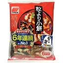 粒より小餅 【90g×12個】(三幸製菓)