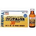 肩こり ビタミン剤