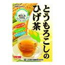 山漢 とうもろこしのひげ茶【8g×20包】(山本漢方)【健康茶】