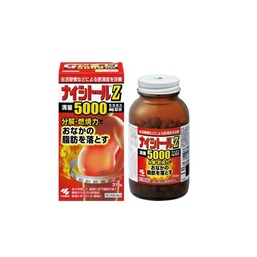 【第2類医薬品】小林製薬ナイシトールZ【315錠】(小林製薬)