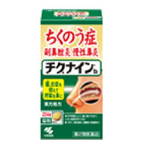 【第2類医薬品】チクナイン【224錠】(小林製薬)