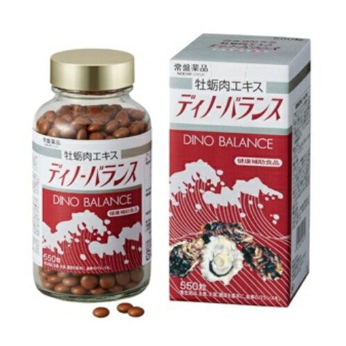 (限定特価)ディノ-バランス 【550粒】(常盤薬品工業)【健康補助食品】【生活習慣病改善/肝機能改善】