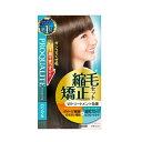 (取り寄せ商品 納期1〜2週間)ウテナ プロカリテ 縮毛矯正セット