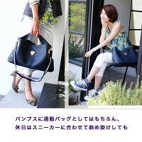 【ATAO】今井美樹さんがドラマで使用堅牢なレザーを贅沢に使ったバッグelvy(エルヴィ)【楽ギフ_包装】