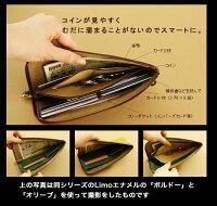【ATAO】京都の老舗レースを使った長財布limoレース