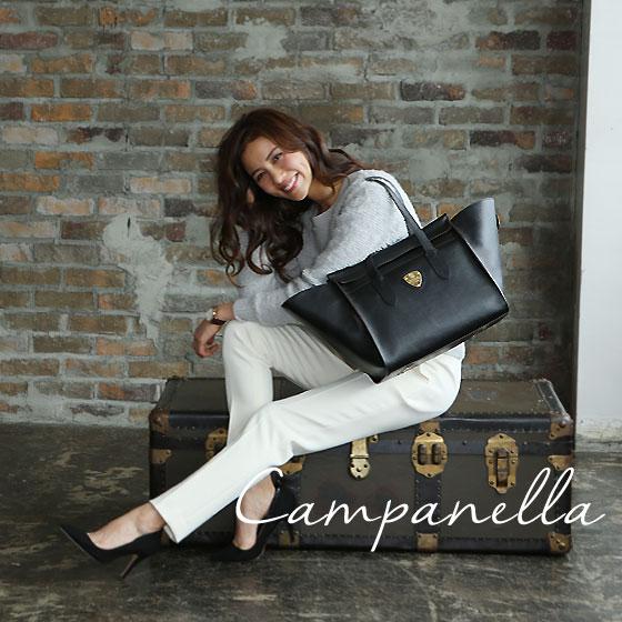 【ATAO】Campanella(カンパネラ)