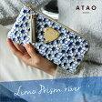 【ATAO】長財布 レディース イタリアから届いたATAOのためのオリジナルレザーウォレットlimo prism river(リモプリズムリバー)
