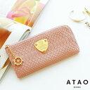 【ATAO】アタオ 長財布とは思えないほど柔らかいロングウォレットLimo(リモ)パイソン 使うほどに風合いが増すナチュラルオイルマットレザーバージョン【楽ギフ_包装】