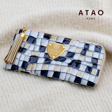 【ATAO】長財布 レディース イタリアから届いたATAOのためのオリジナルレザーウォレットlimo vitro blue prism(リモヴィトロ ブループリズム)【6月28日頃出荷】
