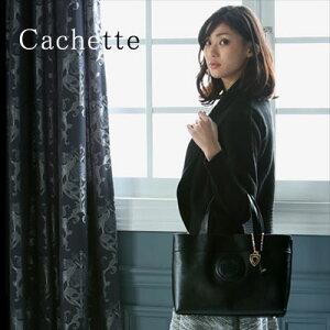 印章のようなクラウンモチーフを繊細なステッチで表現したアートバッグ【digmeout】繊細な刺繍...