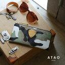【ATAO】しっとりと艶やかなイタリア製ハラコの長財布 ロングウォレットlimo camouflage(リモ カモフラージュ)迷彩柄