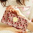 【ATAO】長財布 レディース イタリアから届いたATAOのためのオリジナルレザーウォレットlimo cherry river(リモチェリーリバー)