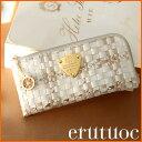 【ATAO】アタオのアニバーサリーウォレット◎あきれるほどに時間をかけて編み込むレザーメッシュ長財布