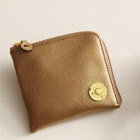 【ATAO】limoハーフ(エナメルレザー)コインも紙幣もカードも入るコンパクト財布ゴールドベージュ