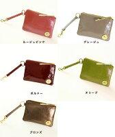 【ATAO】limoキーケース&カードケース(キーポーチ)