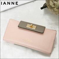 【長財布】IANNE/LAILY(ライリー)
