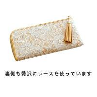 【ATAO】2015年春の新作●京都の老舗レースを使った長財布limoレース