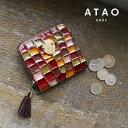 【ATAO】(アタオ)ステンドグラスのようなイタリア革の二つ折り財布(ウォレット)Meri vitr